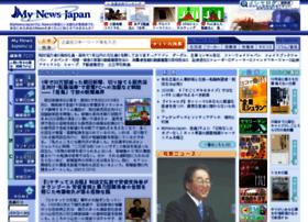 mynewsjapan.com