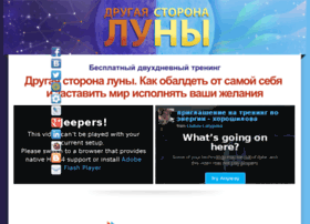 mynicelife.ru