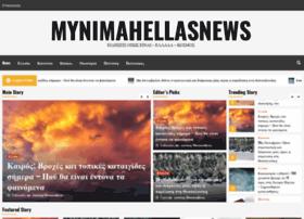 mynima-hellas.com