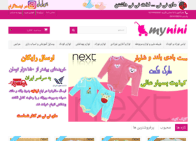 mynini.net