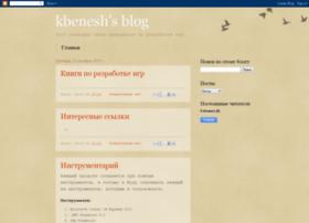 mynotec.blogspot.com