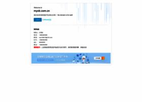 myob.com.cn