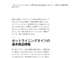 myonitsuka.com