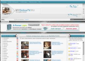 myonlinetv.ru