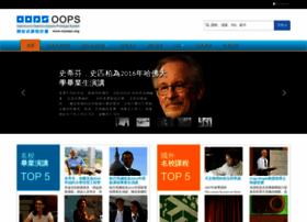 myoops.org