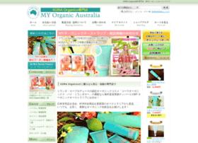 myorganicaus.shop-pro.jp
