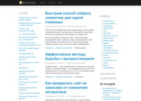 myoversite.ru