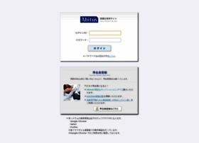mypage.abitus.co.jp