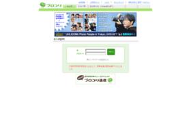 mypage.brokore.com