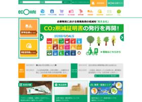 mypage.ecohai.co.jp