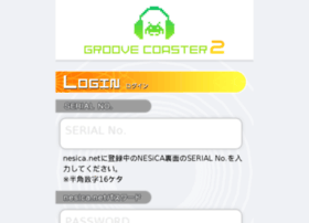 mypage.groovecoaster.jp