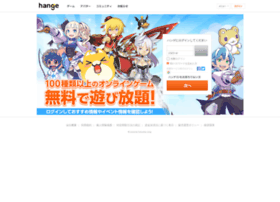 mypage.hangame.co.jp