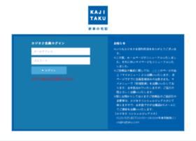 mypage.kajicloud.com