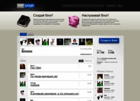 mypage.ru
