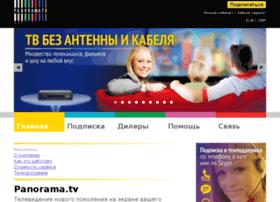 mypanorama.tv