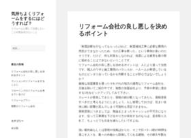mypaperlab.com
