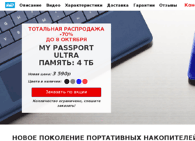 mypassport.online-shoping.top