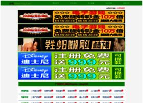 myperfectprom.com
