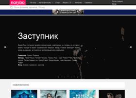 myplaycity.namba.net