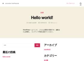 mypop.jp