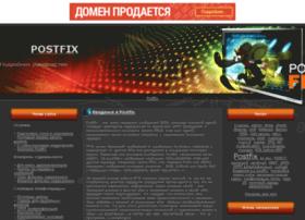 mypostfix.ru