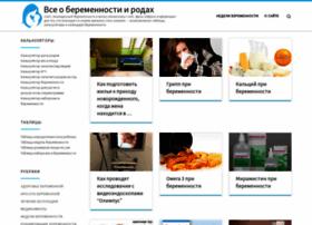 mypreg.ru