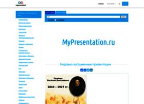 mypresentation.ru