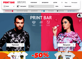 myprintbar.ru