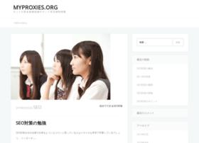 myproxies.org