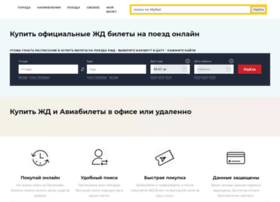 myrail.ru