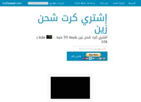 myraseed.com