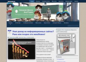 myrassilka.ru