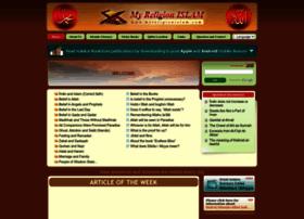 myreligionislam.com
