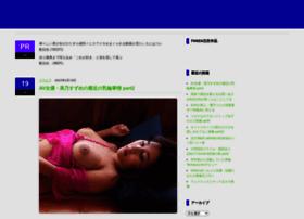 myremoto.ru