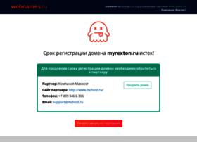 myrexton.ru