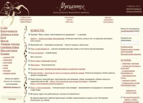 myriamm.ru