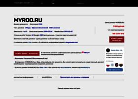 myroo.ru