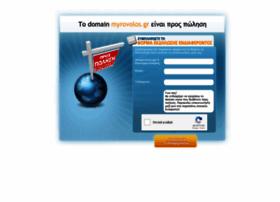 myrovolos.gr