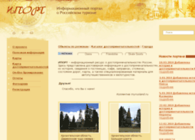 myrusland.ru