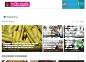 mysangamam.com