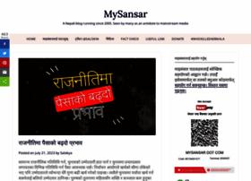 mysansar.com