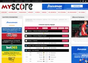 myscore.gr