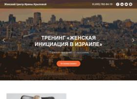 mysecretme.ru