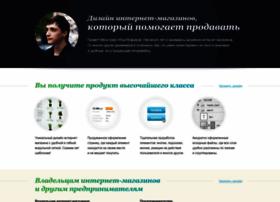 mysekai.ru
