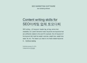 myseosoftware.com