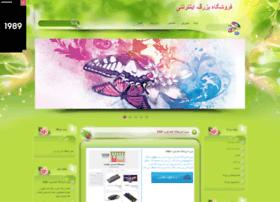 myshaghayegh.mihanblog.com