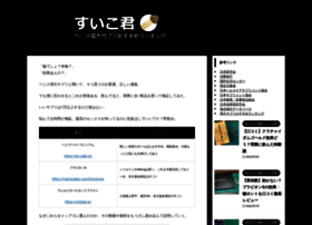 myshinro.jp