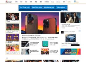 mysinamail.sina.com.hk