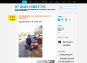 mysmartphonestore.wordpress.com