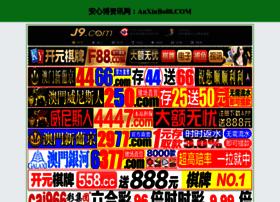 mysoreweb.com